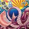 徳島県板野郡近辺の方々にお試し教室でチョークアート体験