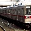 東武鉄道、「東武東上線 全46駅記念乗車券」を3月13日より発売開始!
