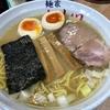 【麺家 いし川】