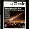 iPad と フランス語(その2)