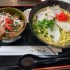 10/16昼食・べにはま(横浜市中区)
