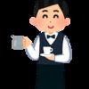 企業診断でコーヒーブレイク