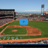 STREAM..|| 福岡ソフトバンクホークス vs 横浜DeNAベイスターズ ライブストリーム
