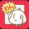 WEB漫画嫌いの僕がハマってしまったアプリ『マンガワン』掲載の傑作たち。4+2選。