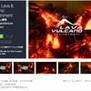 【新作アセット】リアルな溶岩流が作れるスプラインエディタが新登場!「川エディタ R.A.M」の技術を引き継いだドロドロと流れるリアルなアニメーションの溶岩流「L.V.E - Lava & Volcano Environment」