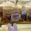 他のパン屋さんでは見かけないパンも並ぶフレンチベーカーでウインドウショッピング( ^)o(^ )