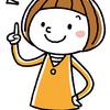【試験直前に!】要点(用語)チェック・頻出問題の確認に役立つ本