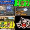 【ドラプロ】6月のマギガチャ 187連!全魔石ぶっぱ!