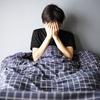 夜も眠れない転職の不安を解消する3つの方法?!