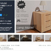 【無料アセット&公式セール】VRで使えるフォトリアルな素材シリーズ!日本の家具屋に売ってそうなベッドサイドテーブル、椅子2脚が無料!キッチンと寝室はイベント対応でセール