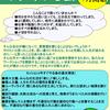 今すぐやる会 12月31日(土)大晦日 コミックマーケット出品情報 東2ホール N-38a