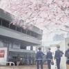 月がきれい 聖地巡礼(舞台探訪) 東京都三鷹  ~インスタ映えの井の頭恩賜公園~