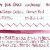 #014 GRAF VON FABER-CASTELL Garnet Red