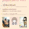 SOLD OUT! 2018/6/30(土)poppy party vol.1[ande(littro rettle/End&), chika(にゃーろんず) , かねこきわの]