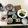 9月10日 51日目  苫小牧から東京へ