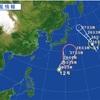 台風12号発生!JONGDARI(ジョンダリ)