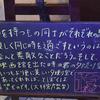 大林宣彦 × 犬童一心 × 手塚眞 トークショー レポート・『瞳の中の訪問者』(2)
