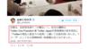 うようよ Twitter Japan 代表取締役・笹本裕氏の「Twitterの現在と政治での活用」- Twitter Japan の、あ、そゆことか