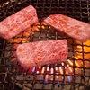【松阪牛】新宿の六歌仙で最高の焼き肉を堪能してきた【食べ放題】
