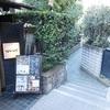 神楽坂には素敵な路地がいっぱい4