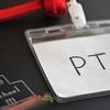 PTAトラブルは価値観の違いから?★PTAに対する価値観はみんな違う