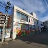 2021年度初詣w横浜市のアマテラスへ朝から行ってきました!1月6日までの設定が入ったであろう箇所のメモ島図つき!