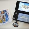 Nintendo 3DS『三國志 - 3DS』 感想