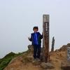 富良野岳登山記-1 初日は移動日。車中泊がかなり快適だった!