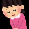 小児科だって子育ては素人!私がブログを開設した理由。