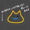UnityのAsset Shaper2Dを使ってベジェ曲線を描く