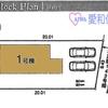 川越市的場新築戸建て建売分譲物件|的場駅4分|愛和住販(買取・下取りOK)