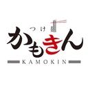 鴨錦kamokinつけ麺