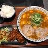 旅@グルメvol6【神戸市西区伊川谷:味華 ~チゲらーめん~】