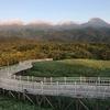 知床五湖 地上遊歩道散策 7月後半 ヒグマ活動期 限定散策 予約申し込み、フィールドハウスへ
