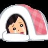 【1か月食費2万円】11月1日購入品