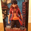 劇場版 『ONE PIECE STAMPEDE』 DXF~THE GRANDLINE MEN~vol.6(ルフィ)感想