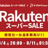 【VAPE】ベプログ 楽天スーパーセール!【PR】