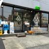 【今週のラーメン2015】 noodle kitchen ミライゑ (東京・志茂) TOKYO 醤油味玉ラーメン