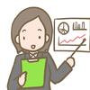 ブログ運営6ヶ月目で平均アクセス3桁に | 記事の大量削除と初収益報告