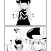 にゃんこレ級漫画 「狙い」