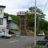【御朱印】石狩市厚田区 古潭八幡神社