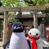 僕も陰陽師!信太森神社で安倍晴明に弟子入りしよう(052)