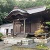 井神社・兼康神社(岡山県総社市井尻野928)