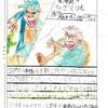 小学生読者さんが、弥次さん北さんを、宿題に描いてくれました〜❤