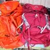 山具~Low Alpine / Alpine Ascent 40:50 海外通販サイトで購入