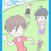 イラスト練習(デジタル)pixivスケッチ お題:子供
