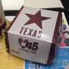 テキサスバーガー、復活!@マクドナルド