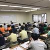 武雄市介護支援専門員研修会 開催!