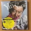 桑田佳祐の「Yin Yang/涙をぶっとばせ!!/おいしい秘密」をAmazonほしいものリストで頂きました。