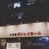 2016年 神楽坂散策〈ギンレイホール-くらら劇場〉@東京